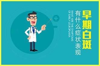 听从医生建议采取哪种治疗方法使用情况要清楚