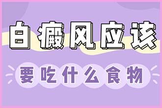 郑州西京白癜风信赖-女性对白癜风情况了解